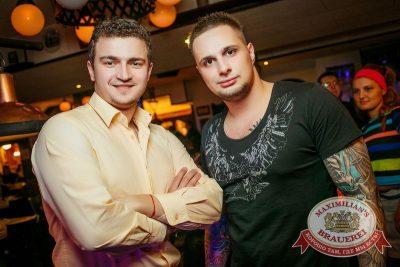 Дискотека в стиле 90-х! Специальный гость: Кар-Мэн, 26 марта 2015 - Ресторан «Максимилианс» Новосибирск - 30