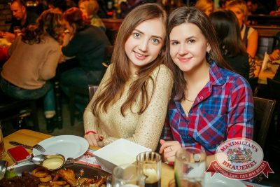 Дискотека в стиле 90-х! Специальный гость: Кар-Мэн, 26 марта 2015 - Ресторан «Максимилианс» Новосибирск - 31