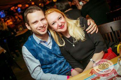 Дискотека в стиле 90-х! Специальный гость: Кар-Мэн, 26 марта 2015 - Ресторан «Максимилианс» Новосибирск - 32