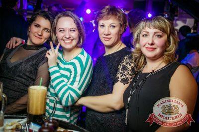 Дискотека в стиле 90-х! Специальный гость: Кар-Мэн, 26 марта 2015 - Ресторан «Максимилианс» Новосибирск - 33