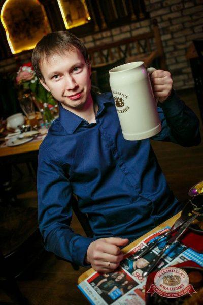 Дискотека в стиле 90-х! Специальный гость: Кар-Мэн, 26 марта 2015 - Ресторан «Максимилианс» Новосибирск - 36