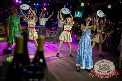 Карнавальная ночь в «Максимилианс», 1 января 2016 - Ресторан «Максимилианс» Новосибирск - 01