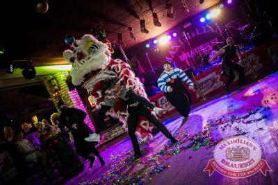 Карнавальная ночь в «Максимилианс», 1 января 2016 - Ресторан «Максимилианс» Новосибирск - 02