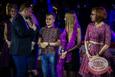 Карнавальная ночь в «Максимилианс», 1 января 2016 - Ресторан «Максимилианс» Новосибирск - 10