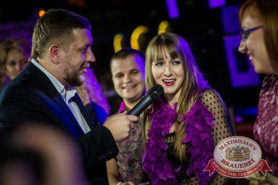 Карнавальная ночь в «Максимилианс», 1 января 2016 - Ресторан «Максимилианс» Новосибирск - 11