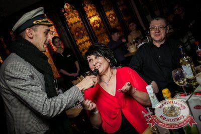 Карнавальная ночь в «Максимилианс», 1 января 2016 - Ресторан «Максимилианс» Новосибирск - 14