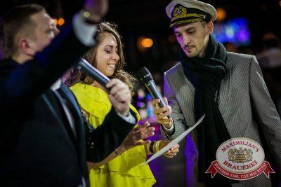 Карнавальная ночь в «Максимилианс», 1 января 2016 - Ресторан «Максимилианс» Новосибирск - 16