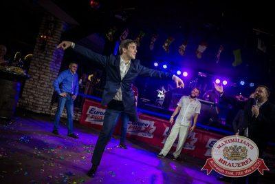 Карнавальная ночь в «Максимилианс», 1 января 2016 - Ресторан «Максимилианс» Новосибирск - 19