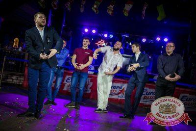 Карнавальная ночь в «Максимилианс», 1 января 2016 - Ресторан «Максимилианс» Новосибирск - 20