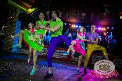 Карнавальная ночь в «Максимилианс», 1 января 2016 - Ресторан «Максимилианс» Новосибирск - 21