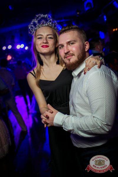 Карнавальная ночь в «Максимилианс», 1 января 2016 - Ресторан «Максимилианс» Новосибирск - 24