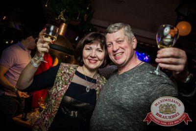 Карнавальная ночь в «Максимилианс», 1 января 2016 - Ресторан «Максимилианс» Новосибирск - 28