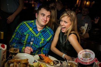 Карнавальная ночь в «Максимилианс», 1 января 2016 - Ресторан «Максимилианс» Новосибирск - 29