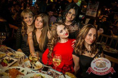 Карнавальная ночь в «Максимилианс», 1 января 2016 - Ресторан «Максимилианс» Новосибирск - 30
