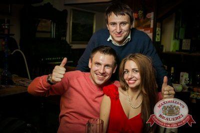 Карнавальная ночь в «Максимилианс», 1 января 2016 - Ресторан «Максимилианс» Новосибирск - 31