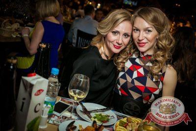 Карнавальная ночь в «Максимилианс», 1 января 2016 - Ресторан «Максимилианс» Новосибирск - 32