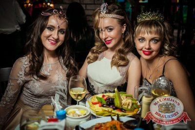 Карнавальная ночь в «Максимилианс», 1 января 2016 - Ресторан «Максимилианс» Новосибирск - 33