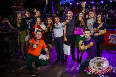 Октоберфест: Выбираем пивного Короля и Королеву, 26 сентября 2015 - Ресторан «Максимилианс» Новосибирск - 01