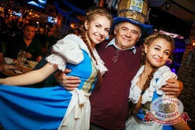 Октоберфест: Выбираем пивного Короля и Королеву, 26 сентября 2015 - Ресторан «Максимилианс» Новосибирск - 04
