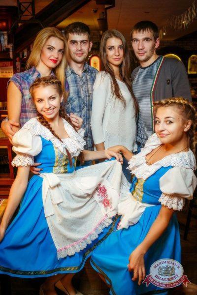 Октоберфест: Выбираем пивного Короля и Королеву, 26 сентября 2015 - Ресторан «Максимилианс» Новосибирск - 05