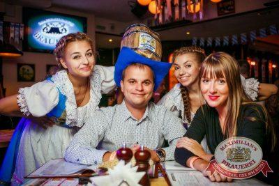 Октоберфест: Выбираем пивного Короля и Королеву, 26 сентября 2015 - Ресторан «Максимилианс» Новосибирск - 07
