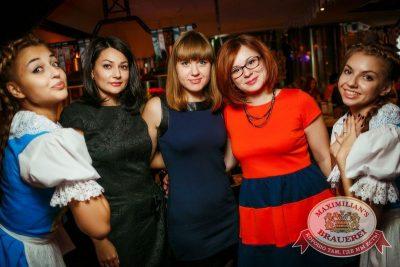 Октоберфест: Выбираем пивного Короля и Королеву, 26 сентября 2015 - Ресторан «Максимилианс» Новосибирск - 08