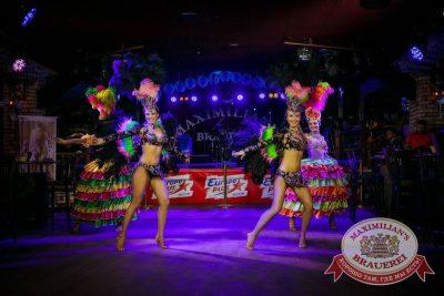 Октоберфест: Выбираем пивного Короля и Королеву, 26 сентября 2015 - Ресторан «Максимилианс» Новосибирск - 09