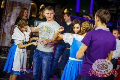 Октоберфест: Выбираем пивного Короля и Королеву, 26 сентября 2015 - Ресторан «Максимилианс» Новосибирск - 10