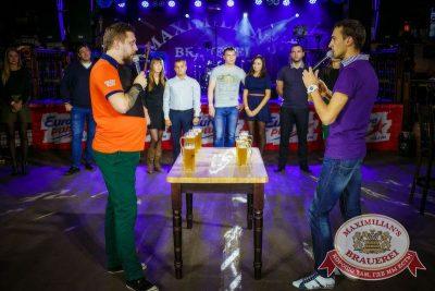 Октоберфест: Выбираем пивного Короля и Королеву, 26 сентября 2015 - Ресторан «Максимилианс» Новосибирск - 11
