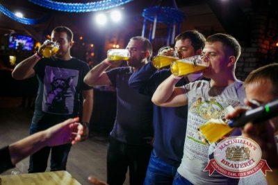 Октоберфест: Выбираем пивного Короля и Королеву, 26 сентября 2015 - Ресторан «Максимилианс» Новосибирск - 12