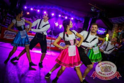 Октоберфест: Выбираем пивного Короля и Королеву, 26 сентября 2015 - Ресторан «Максимилианс» Новосибирск - 14