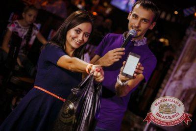 Октоберфест: Выбираем пивного Короля и Королеву, 26 сентября 2015 - Ресторан «Максимилианс» Новосибирск - 17
