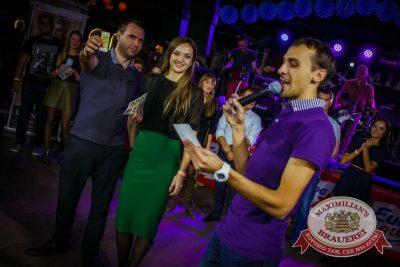 Октоберфест: Выбираем пивного Короля и Королеву, 26 сентября 2015 - Ресторан «Максимилианс» Новосибирск - 18