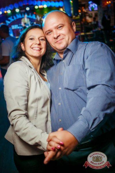 Октоберфест: Выбираем пивного Короля и Королеву, 26 сентября 2015 - Ресторан «Максимилианс» Новосибирск - 22