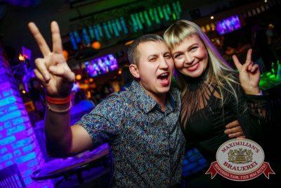 Октоберфест: Выбираем пивного Короля и Королеву, 26 сентября 2015 - Ресторан «Максимилианс» Новосибирск - 24