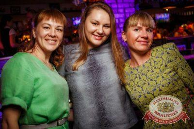 Октоберфест: Выбираем пивного Короля и Королеву, 26 сентября 2015 - Ресторан «Максимилианс» Новосибирск - 26