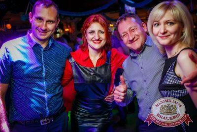 Октоберфест: Выбираем пивного Короля и Королеву, 26 сентября 2015 - Ресторан «Максимилианс» Новосибирск - 28