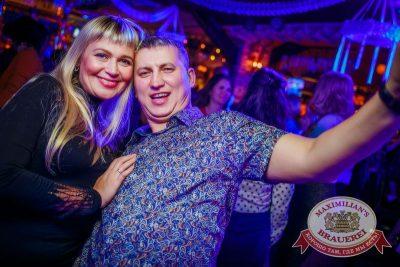 Октоберфест: Выбираем пивного Короля и Королеву, 26 сентября 2015 - Ресторан «Максимилианс» Новосибирск - 29