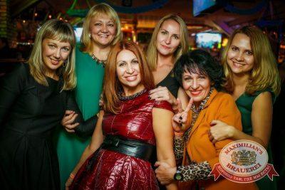 Октоберфест: Выбираем пивного Короля и Королеву, 26 сентября 2015 - Ресторан «Максимилианс» Новосибирск - 30