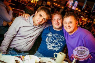 Октоберфест: Выбираем пивного Короля и Королеву, 26 сентября 2015 - Ресторан «Максимилианс» Новосибирск - 31
