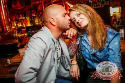 Октоберфест: Выбираем пивного Короля и Королеву, 26 сентября 2015 - Ресторан «Максимилианс» Новосибирск - 32