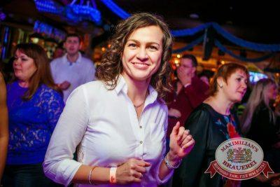 Октоберфест: Выбираем пивного Короля и Королеву, 26 сентября 2015 - Ресторан «Максимилианс» Новосибирск - 33