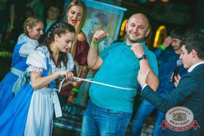 Октоберфест: Выбираем пивного Короля и Королеву, 19 сентября 2015 - Ресторан «Максимилианс» Новосибирск - 13