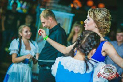 Октоберфест: Выбираем пивного Короля и Королеву, 19 сентября 2015 - Ресторан «Максимилианс» Новосибирск - 14