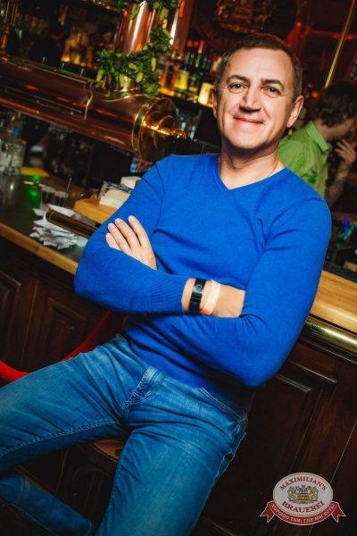 Константин Никольский, 7 апреля 2016 - Ресторан «Максимилианс» Новосибирск - 06