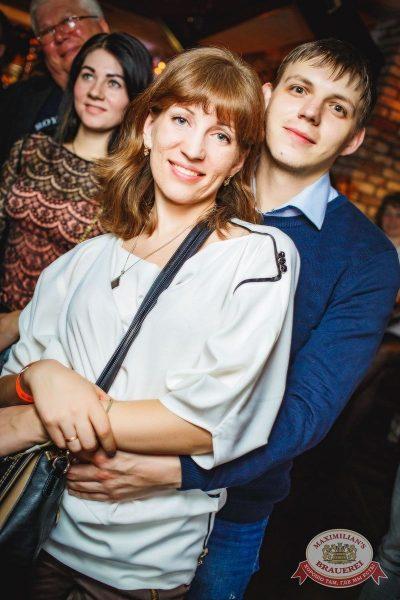 Константин Никольский, 7 апреля 2016 - Ресторан «Максимилианс» Новосибирск - 12