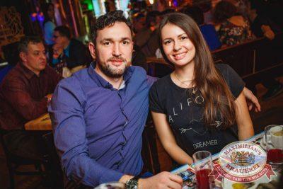 Константин Никольский, 7 апреля 2016 - Ресторан «Максимилианс» Новосибирск - 18