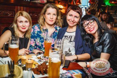 Константин Никольский, 7 апреля 2016 - Ресторан «Максимилианс» Новосибирск - 24