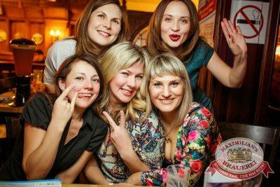 Владимир Кузьмин, 5 февраля 2015 - Ресторан «Максимилианс» Новосибирск - 10
