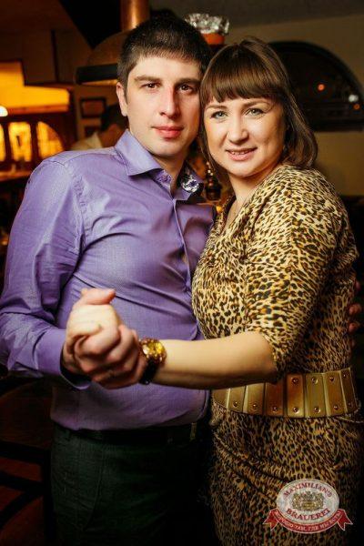 Владимир Кузьмин, 5 февраля 2015 - Ресторан «Максимилианс» Новосибирск - 15
